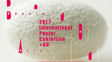 2017 International Poster Exhibition + A9