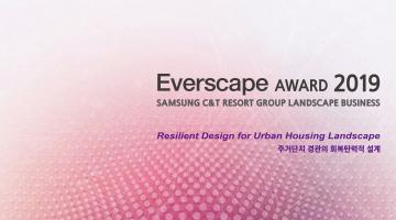 EVERSCAPE AWARD 2019