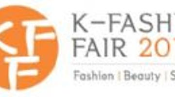 K-Fashion Fair 2013