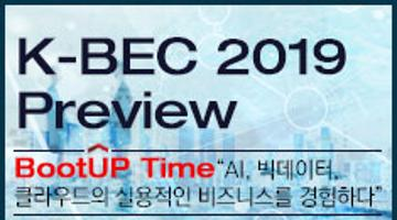 K-BEC 2019 preview