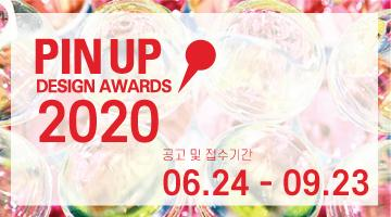 2020 PIN UP DESIGN AWARDS