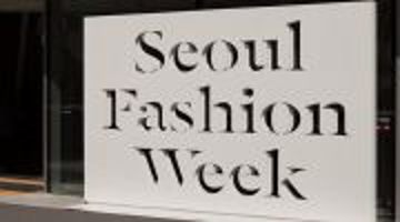 2015 SS 서울패션위크 (2015 S/S Seoul Fashion Week)