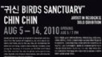귀신 BIRD SANCTUARY