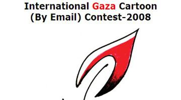 [이란/시리아] International Gaza Cartoon(By Email) Contest - 2008