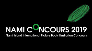 NAMI CONCOURS 2019