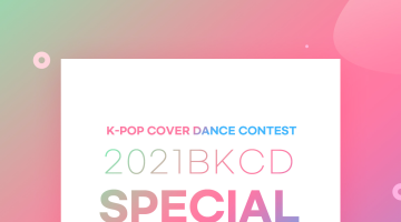 <2021BKCD Special Stage>